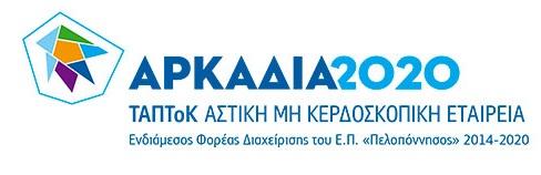 Arkadia2020 – HelpDesk